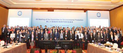 comite protection environnement pekin 2017 - committee protection environment bejing 2017